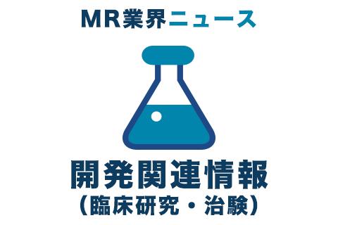 日本エイカーズ、臨床研究施設ネットワークのクラウド化めざす