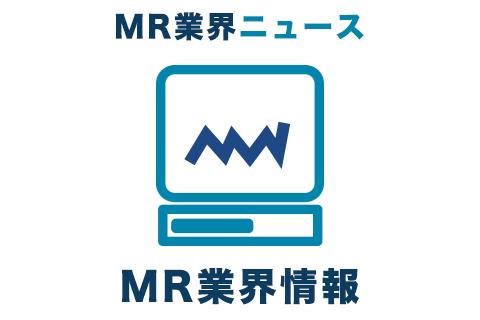 製薬協・今堀副委員長 MRの営業、「数字は顧客満足度に応じて」