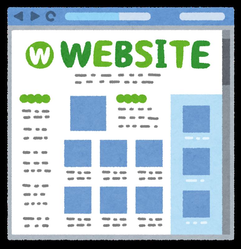 メディパルHDとMDV:医療情報ポータルサイト構築へ。医薬品情報や講演会など掲載、ネットとリアル融合