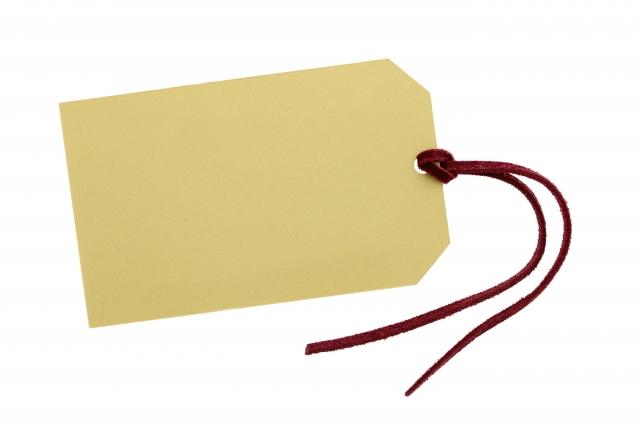 メディパルHD:出荷から患者投与までトレーサビリティー実証へ。RFIDタグ活用