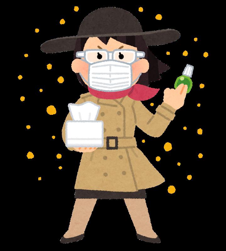 花粉症に先端医療。ノバルティス、抗体医薬を国内販売(外資)