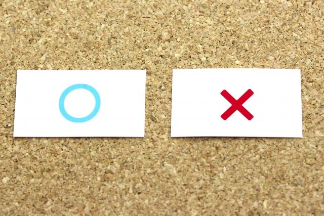 AD治療薬4成分はスイッチ「否」、イトプリドは「可」。厚労省・検討会議