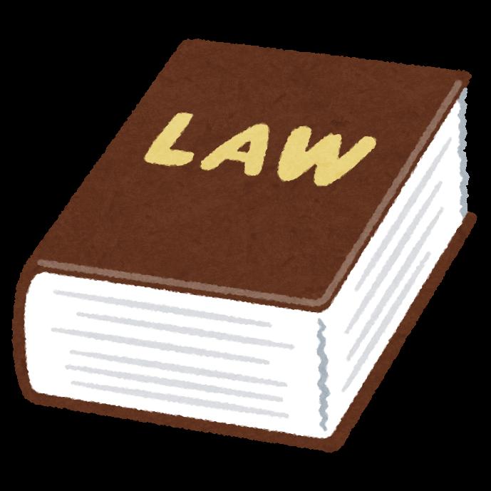 医療保険関連法案、19日に趣旨説明。衆院厚労委