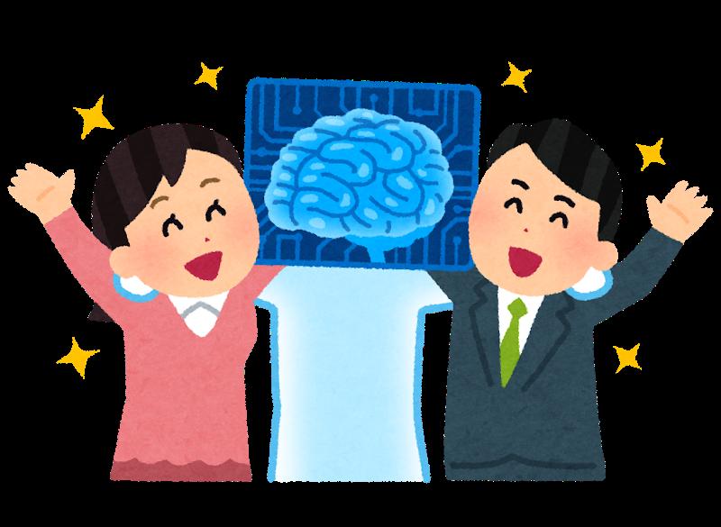 小野薬品、AI活用の創薬研究で米社と提携(内資)