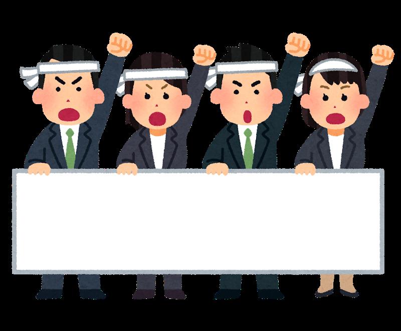 イグザレルト問題、告発MRが会社側を提訴。原告「カルテ閲覧強要で苦痛」、東京地裁(外資)