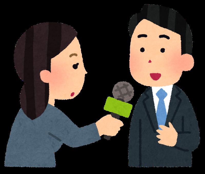 CNSに特化、診断支援やデバイス開発も、共和薬品・角田社長。後発品から長期品・新薬まで(外資)