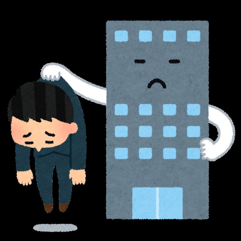 日本BIは500人減、MSDは300人減、主要製薬企業の従業員数調査。希望退職実施が反映か