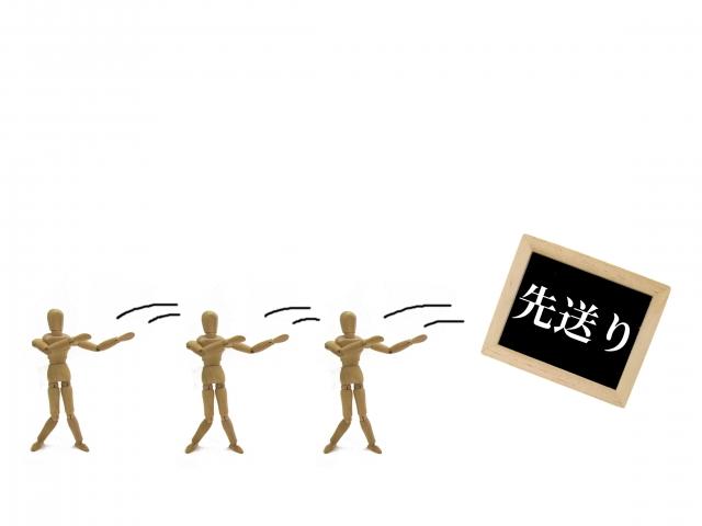 アンジェス:田辺三菱から販売予定のHGF遺伝子治療用製品の発売時期延期を発表(内資)
