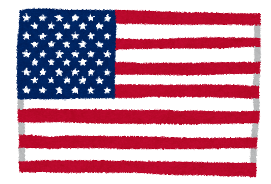 第一三共のキザルチニブ、米FDA諮問委が否定的見解(内資)