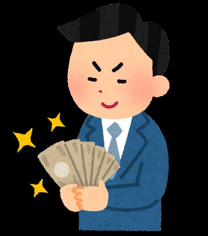 本庶氏への特許料、約4年で26億円。小野薬品、経緯説明の文書(内資)