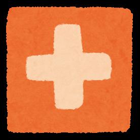 セルジーン:レナリドミドの適応追加申請。B細胞性非ホジキンリンパ腫で(外資)