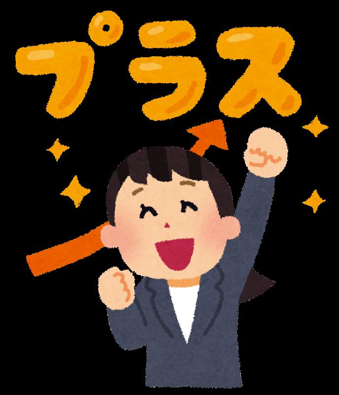 アッヴィ日本法人:18年売上は倍増の1726億円。C肝薬・マヴィレット急伸で(外資)