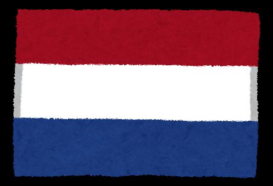 富士フイルム、オランダに新工場。約30億円投資、培地の生産力増強へ(内資)