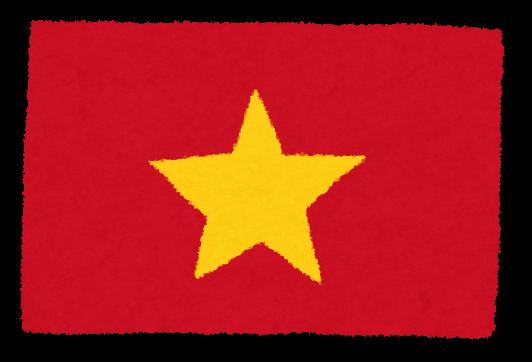 大日本住友、ベトナムでAMR対策共同プロジェクト。国立国際医療研究センターと(内資)