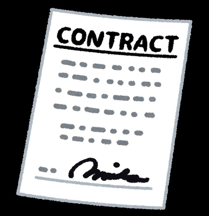 小野薬品、新たなCP阻害剤を導入。米企業と契約(内資)