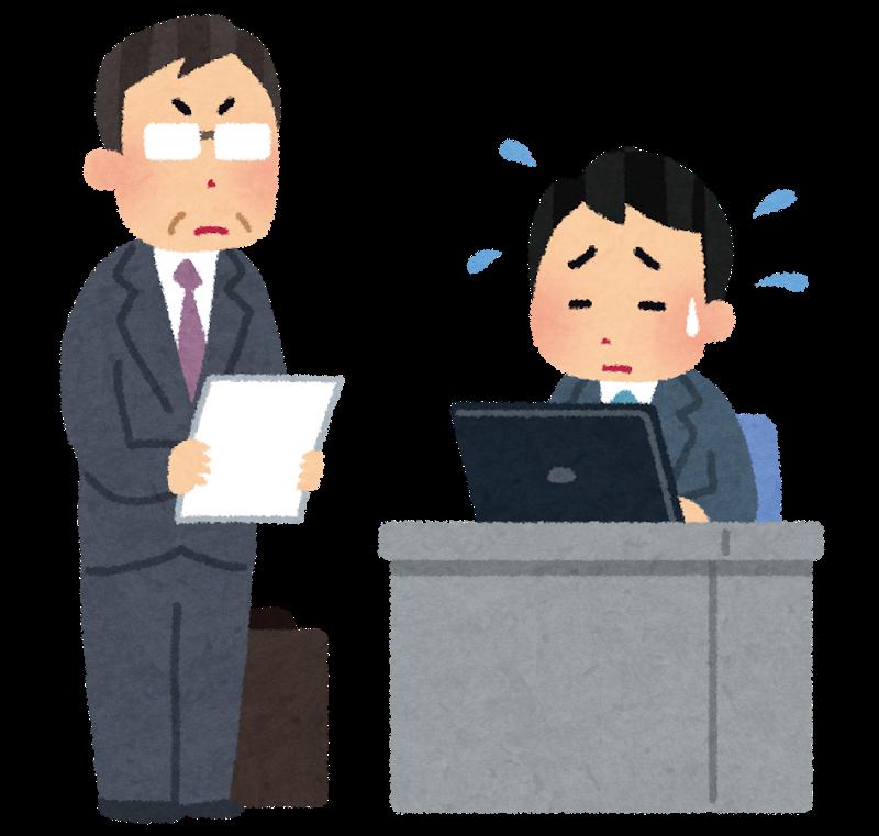 日本緩和医療薬学会:8割がポリファーマシー経験、病院薬剤師の介入で不適切処方削減に貢献