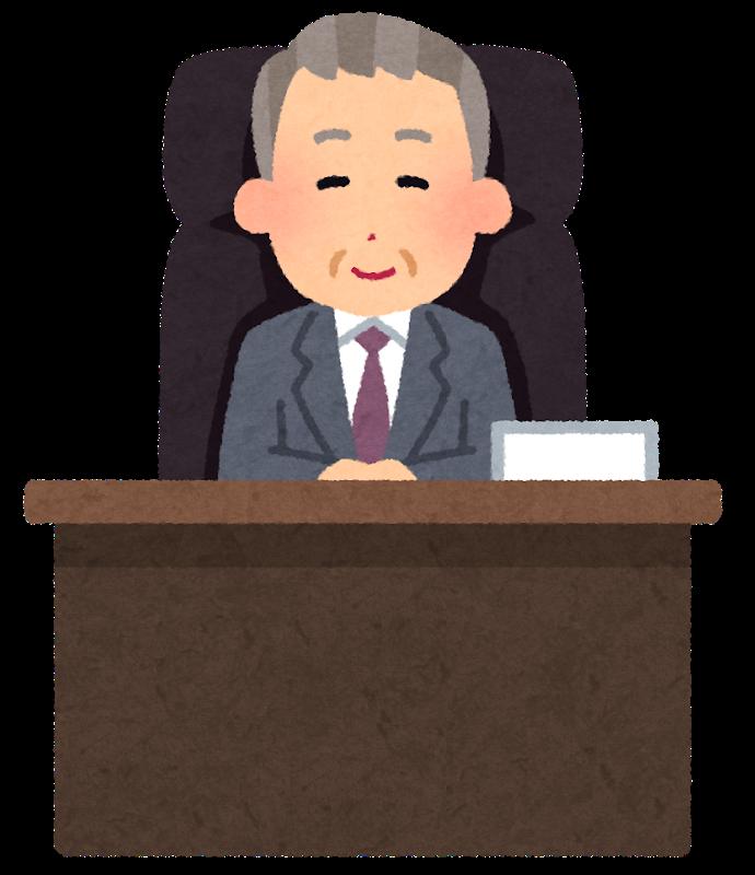 アレクシオン:新社長に笠茂氏、代謝性疾患事業本部長と兼務(外資)