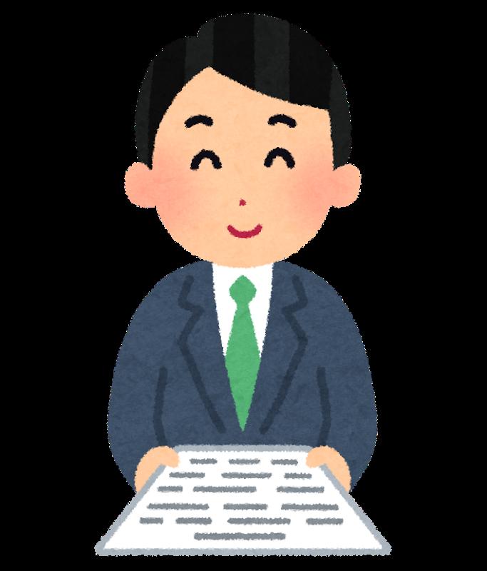 大日本住友:非定型抗精神病薬ルラシドンを国内申請。「20年度中の上市目指す」(内資)