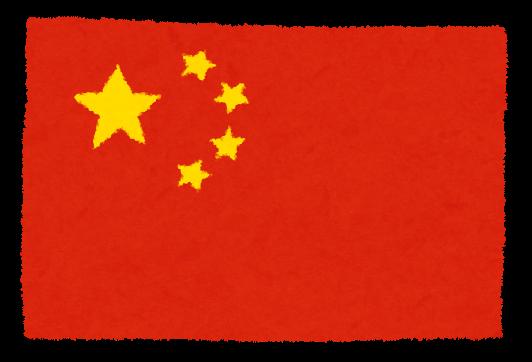 田辺三菱のエダラボン、中国で承認取得(内資)
