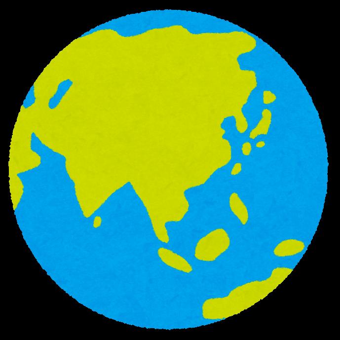 カリプラジン、アジア2カ国で承認取得。田辺三菱の統合失調症薬(内資)