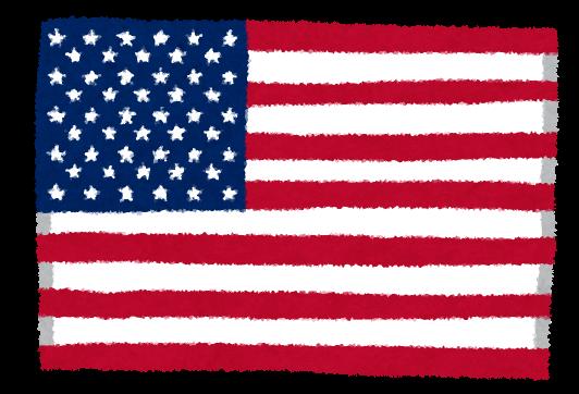 米卸・製薬団体:HHS/FDA医薬品輸入案に反対