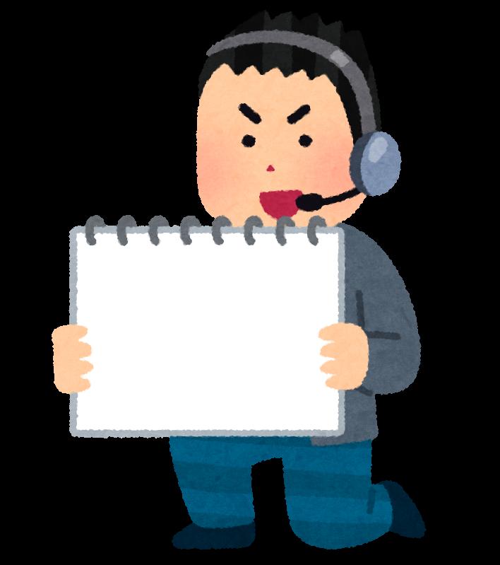 厚労省:添付文書改訂を指示。ゼルヤンツ、静脈血栓塞栓症を「重大な副作用」に