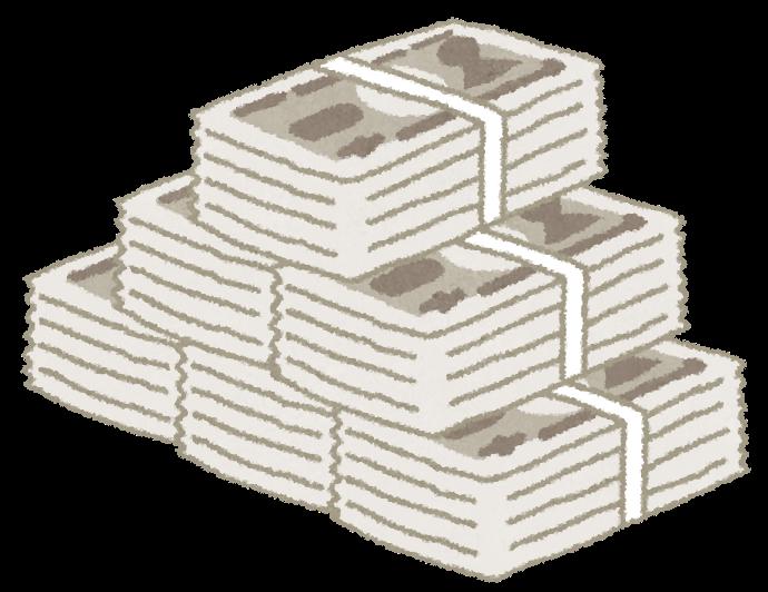 改正薬機法関連、大幅増の12億6000万円。医薬局・20年度概算要求、早期成立見据え