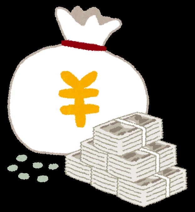 20年度予算概算要求、2.1%増の32兆6234億円。厚労省