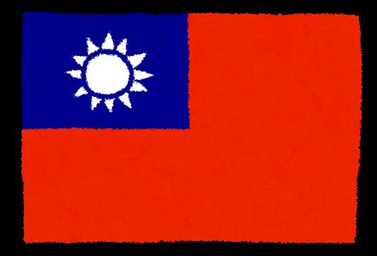 「ゾフルーザ」、台湾で承認取得。台湾塩野義が販売(内資)