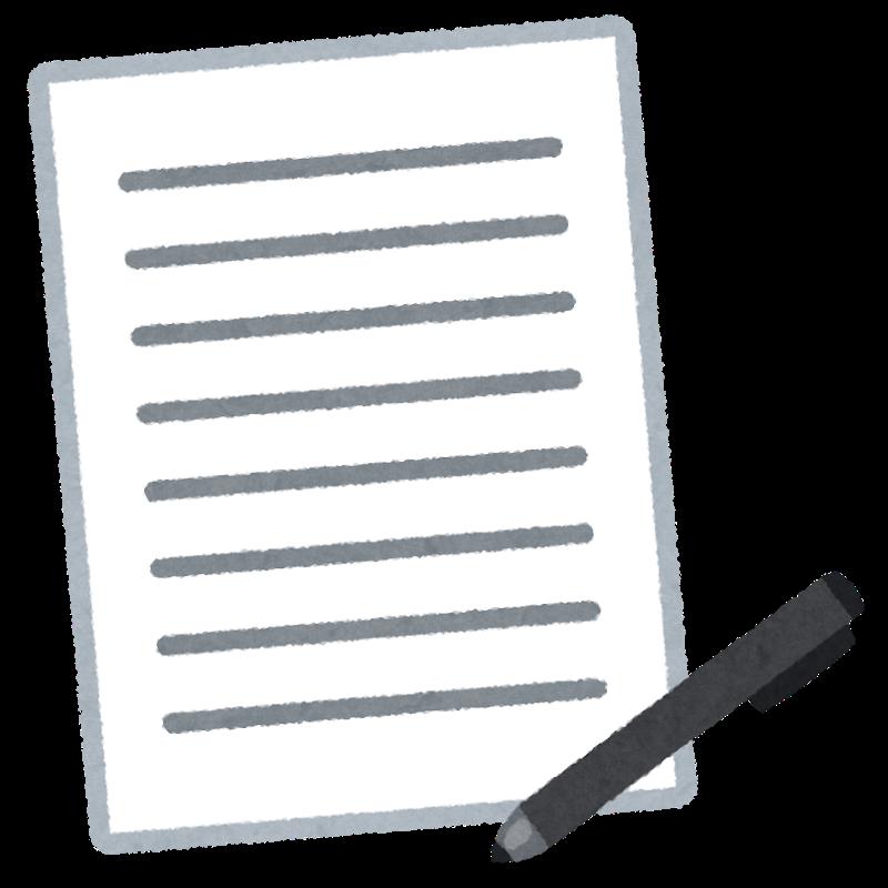 申請書記載の合理化、バイオ医薬品でも。厚労省が事務連絡