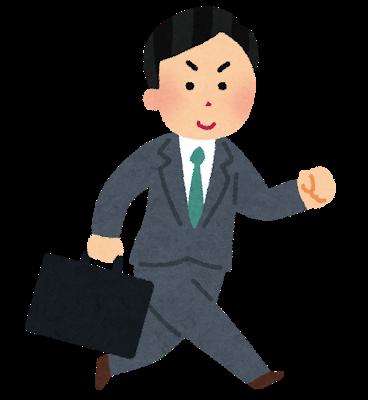 Alnylam Japan・中邑社長:疾患啓発に注力。初のRNAi治療薬・オンパットロ上市で(外資)