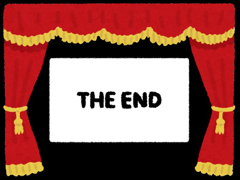 エーザイとバイオジェン:エレンベセスタットのフェーズ3中止。共同開発のアルツハイマー薬は1剤に(内資、外資)