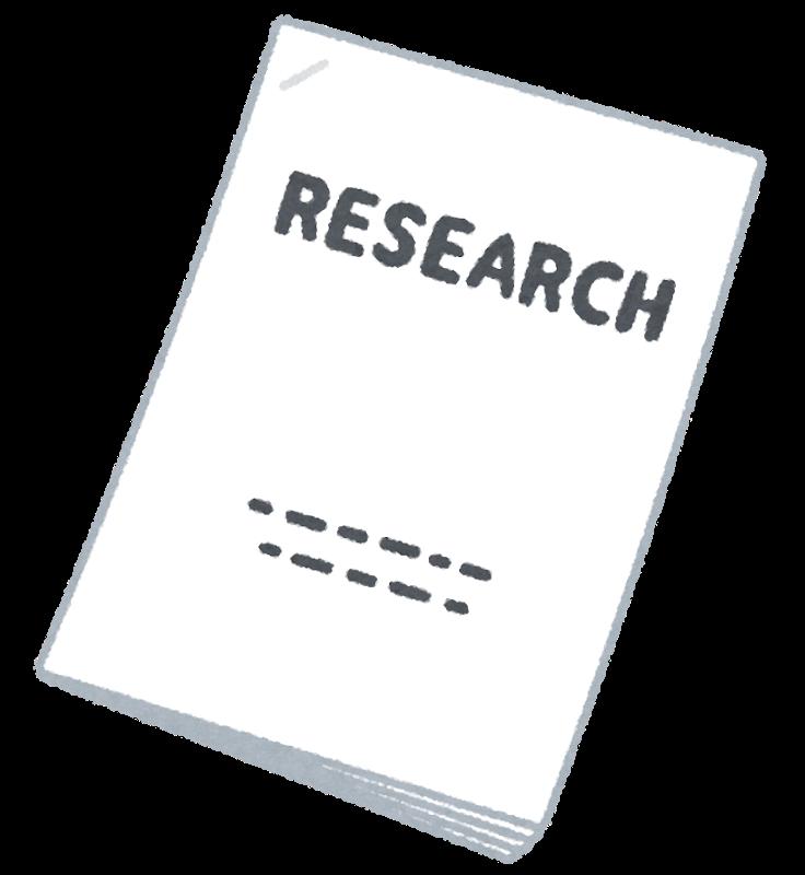 MS薬「テクフィデラ」、長期の有効性・安全性を確認。米バイオジェン、P3延長試験で(外資)