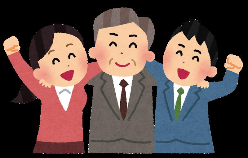 アミカス社:新社長にクリス・ハーツ氏就任(外資)
