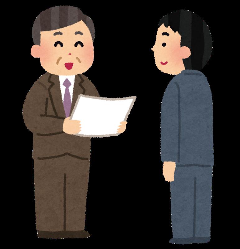 日薬、磯部前監麻課長を迎え入れ:厚労省OBは石井氏引退から約1年3カ月ぶり