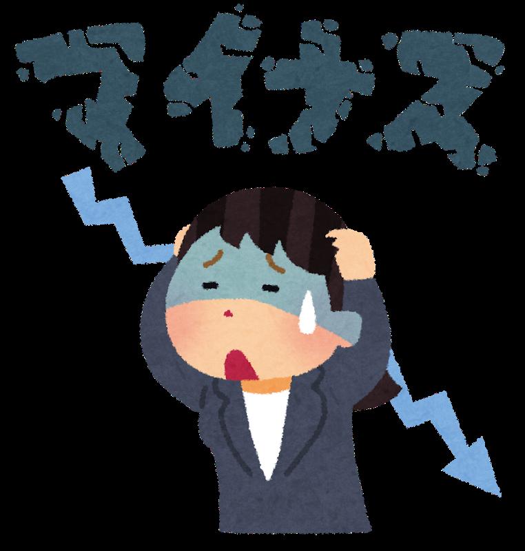 【3~8月期】久光、「ノルスパンテープ」移管で8.6%減収(内資)