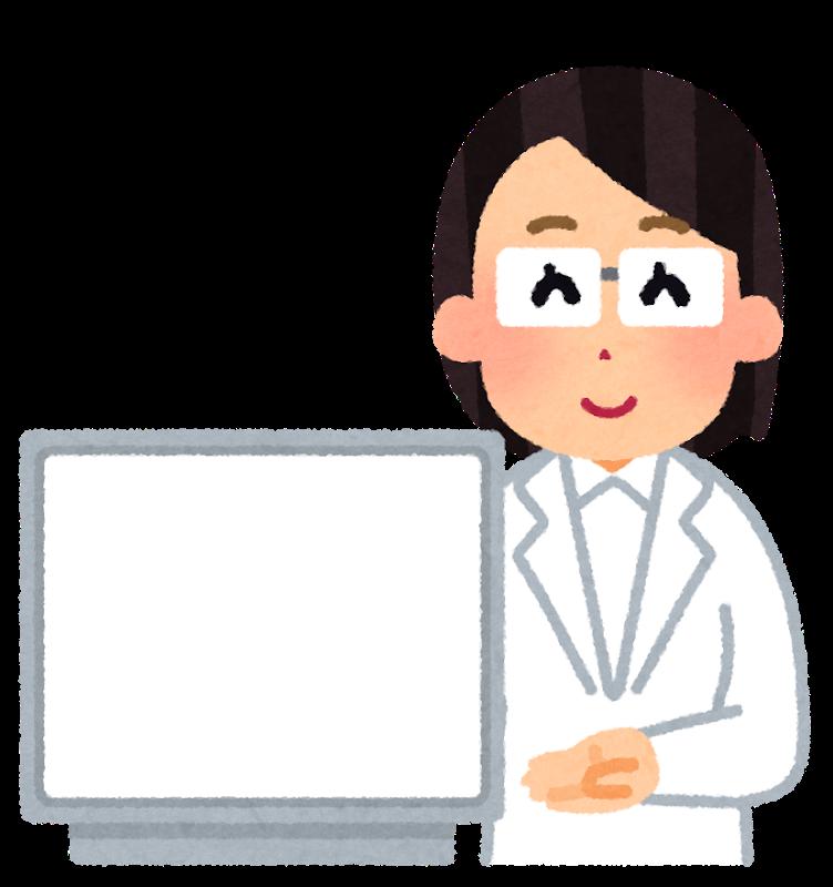 中医協総会:「療養・就労両立支援指導料」の対象疾患・要件見直しへ。治療と仕事の両立で評価拡大