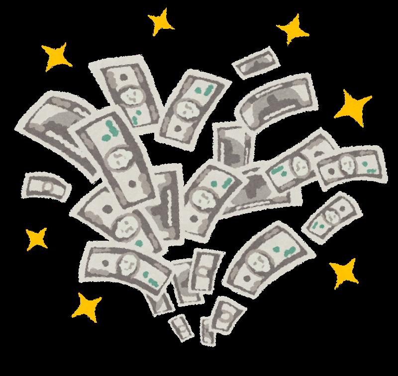 大日本住友:ロイバントに30億ドル投資、ポスト・ラツーダ品、テクノロジープラットフォーム獲得(内資)