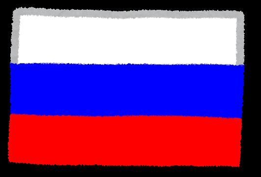 武田、ロシアなどの一部医薬品事業を718億円で売却(内資)