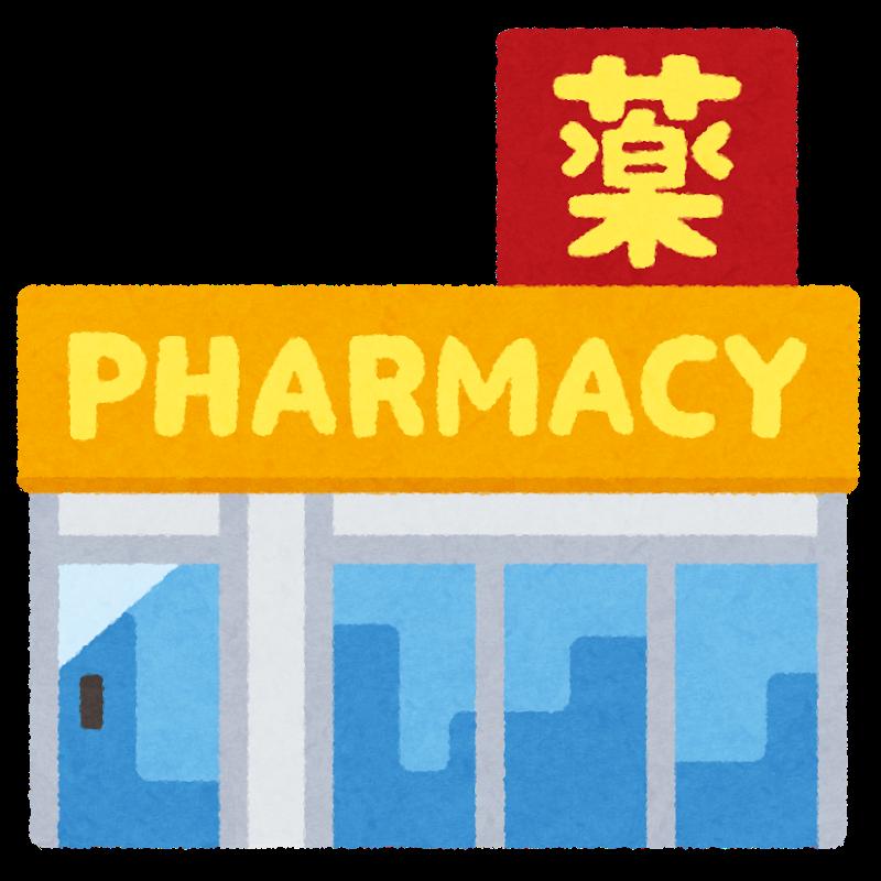 NPhA:チェーン薬局を狙い撃ちした調剤報酬改定を牽制。実調の結果以上に経営厳しい