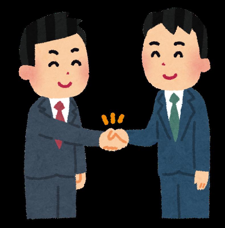 塩野義:小児のAD/HD治療薬ビバンセを発売。武田とコ・プロ(内資)