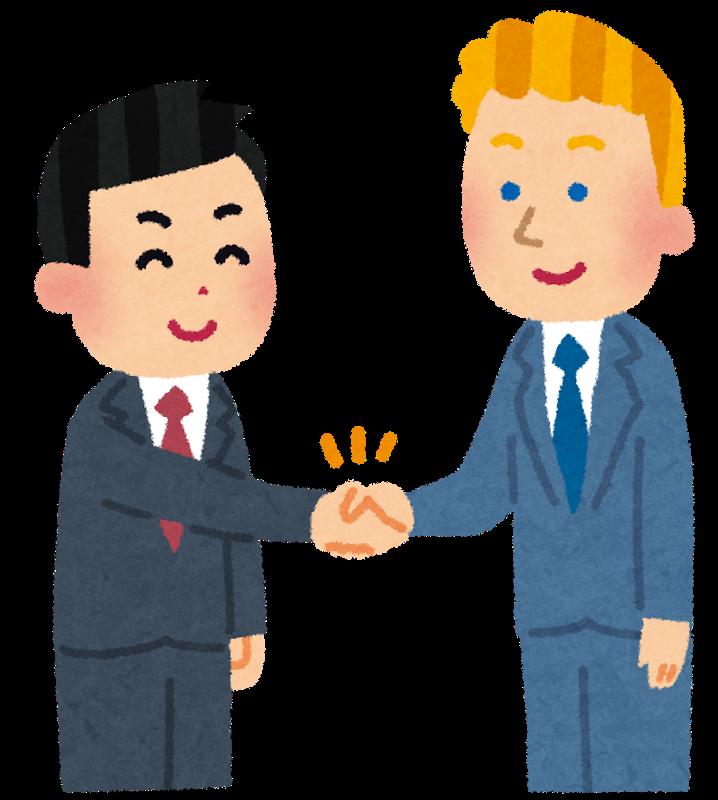 バイエルと参天:加齢黄斑変性薬アイリーアの販売提携契約を延長(外資、内資)
