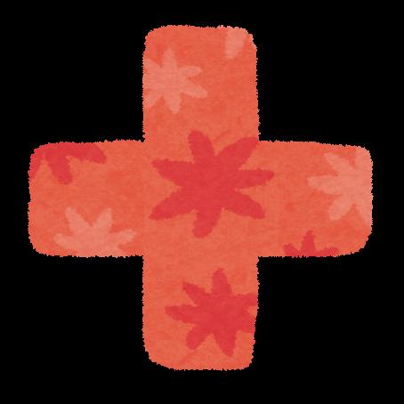医療用薬11製品:効能追加など承認取得。免疫療法薬バベンチオ、キイトルーダに腎細胞がん追加