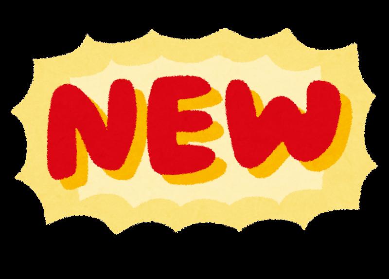 ファイザー:リツキサンのバイオシミラーを発売(外資)