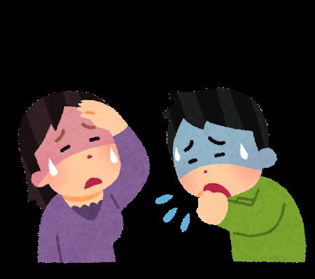 新型コロナウイルス:初の日本人患者を確認。人から人への感染「否定できず」