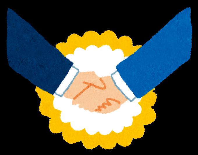 バイエル:前立腺がん薬ニュベクオ錠、日本化薬とコ・プロ契約締結(外資、内資)