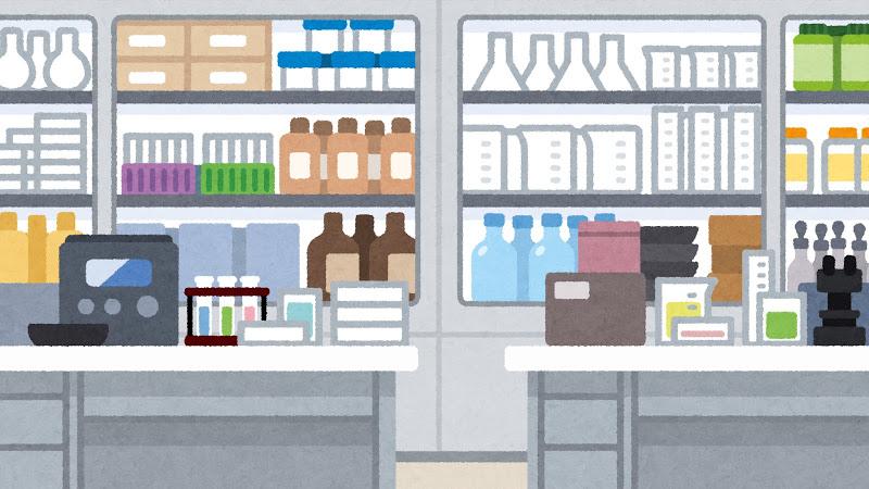 アルフレッサ、PHC、富士通エフ・アイ・ピーの3社:特殊医薬品の「流通管理プラットフォーム」で実証実験開始