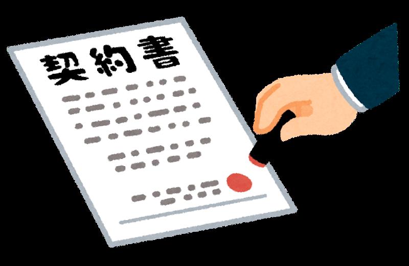 トーアエイヨー、阪大開発中のTGCV薬で独占的契約(内資)