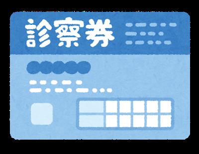 【3月9日新着】沢井医薬品 ED治療薬シアリス後発品 発売予定